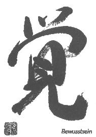 kalligraphie-bewusstsein